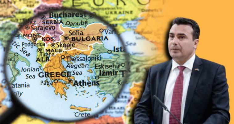 Γιατί η Αθήνα πρέπει να στηρίξει το βουλγαρικό βέτο για τα Σκόπια, Σταύρος Λυγερός