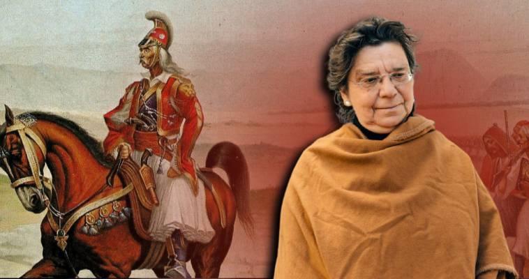 Η καθηγήτρια Ευθυμίου συκοφαντεί τον Κολοκοτρώνη – Ζήλωσε δόξα Ρεπούση, Γιώργος Καραμπελιάς