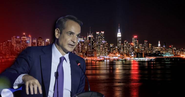 Οι επαφές Μητσοτάκη στη Νέα Υόρκη , slpress